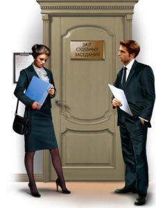 Пошаговый-порядок-развода-в-суде
