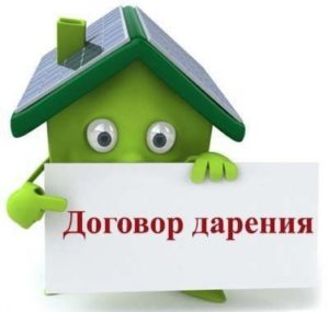 dar-1024x1024-e1521479318425-1024x972