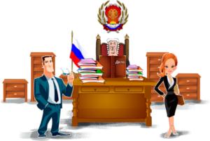 rastorzhenie-kreditnogo-dogovora-sud